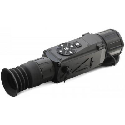 iRay xSight SL50