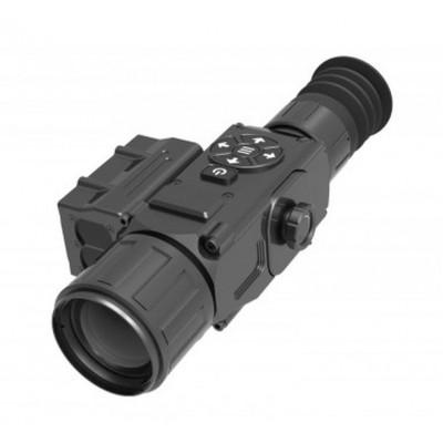 iRay xSight SL50R